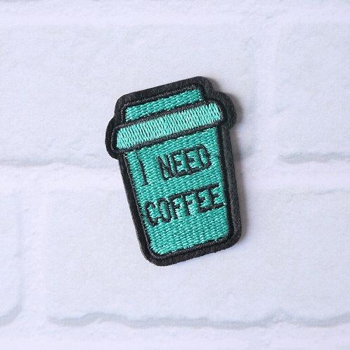 Patch thermocollant Mug de Café - I Need Coffee