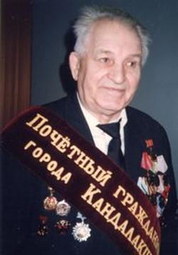 ОРЛОВ Василий Михайлович