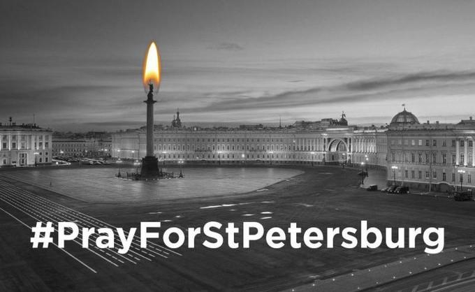 Трагедия в Питере