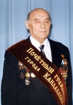 КУЗЬМИН Александр Васильевич