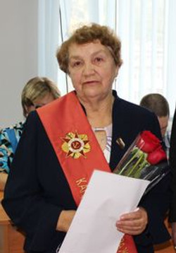 АНСИФОРОВА Тамара Васильевна
