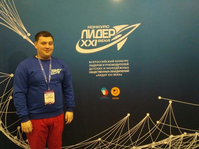 Сергей Михеев - лучший лидер 21 века!