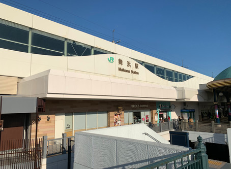 Maihama station