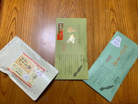 Tanegashima Shoujuen