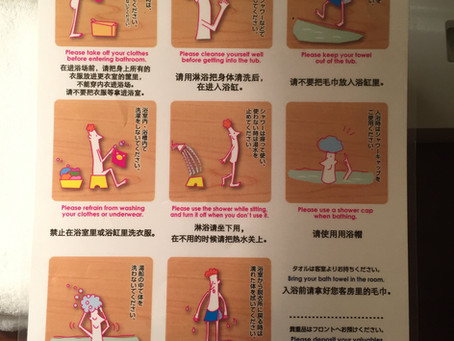 Bathing rules
