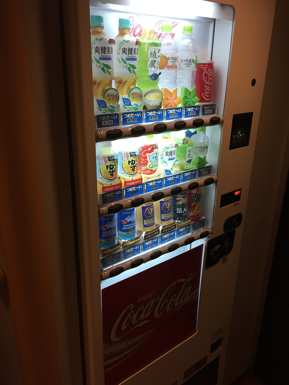 Vending machine at limited express Shiokaze