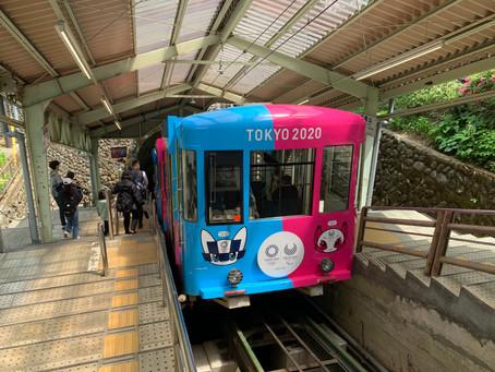 Takaotozan Railway