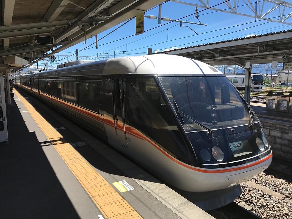 Limited express Shinano