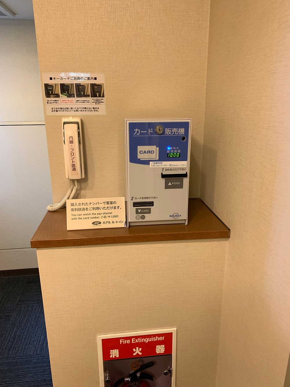 Vending machine for pay TV card