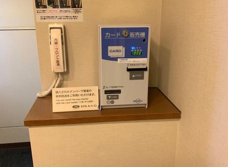 Pay TV Card