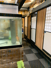 Restaurant Ichijo