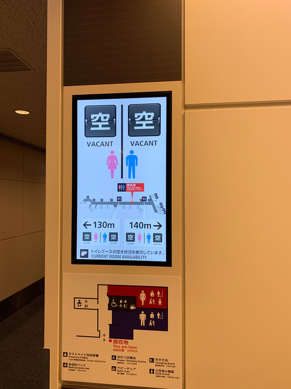 Information panel of restroon at Haneda airport