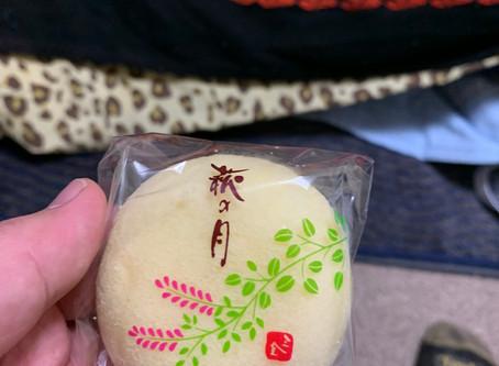 Hagi no tsuki