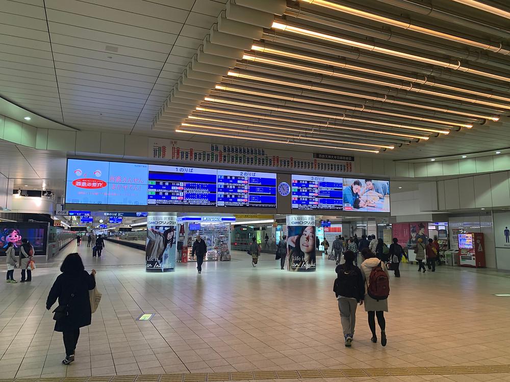 Nishitetsu Fukuoka(Tenjin) station
