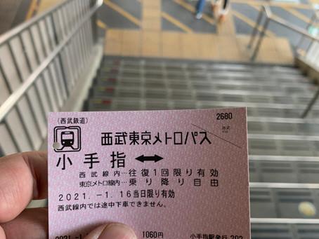Seibu Tokyo Metro Pass