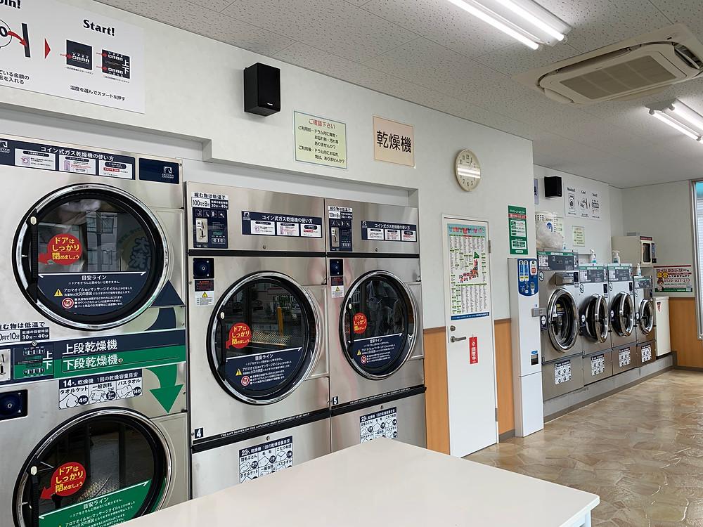 Laundromat in Tokorozawa