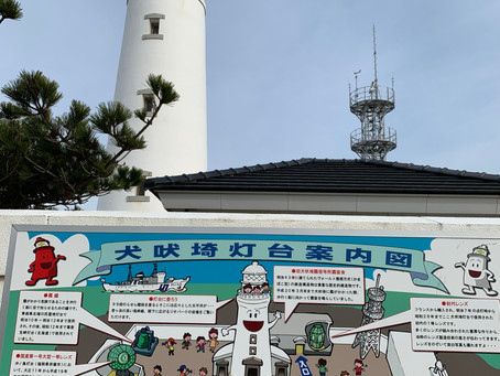 Inubosaki lighthouse