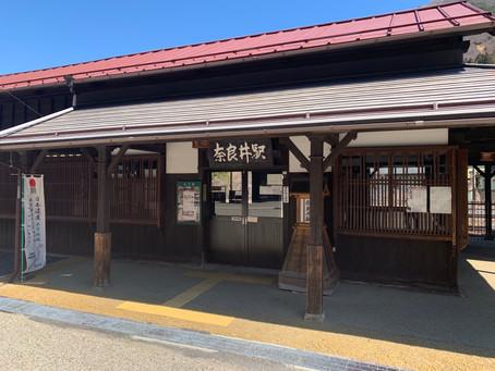 Narai station