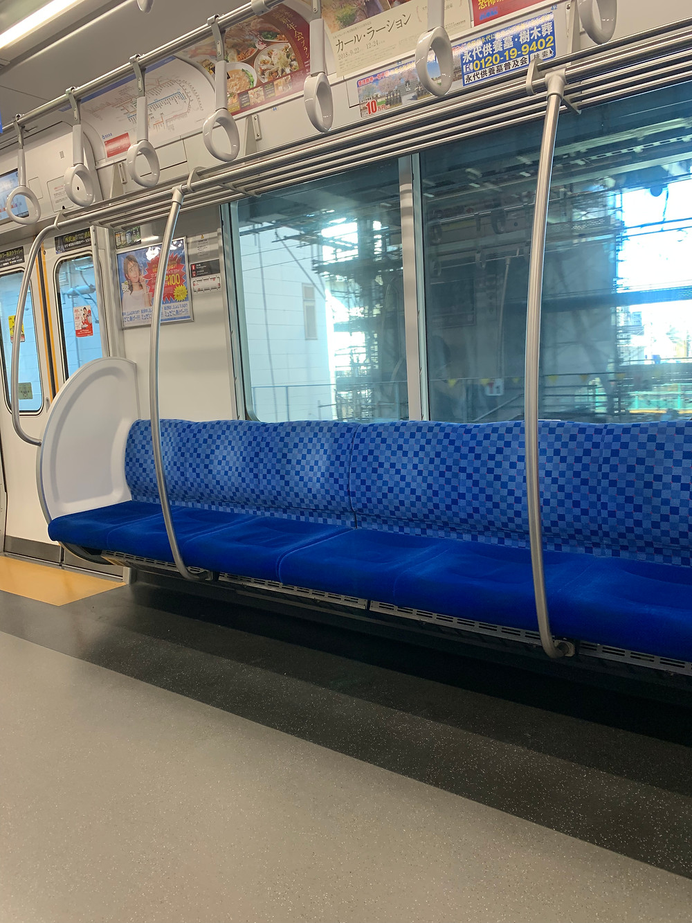 Seat of Seibu railway