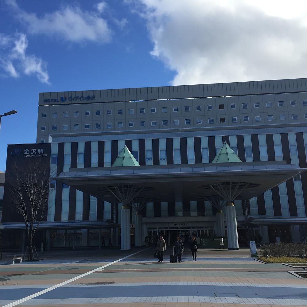 Kanazawa station - Kanazawa-ko entrance