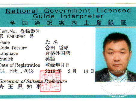 National Government Licensed Guide Interpreter