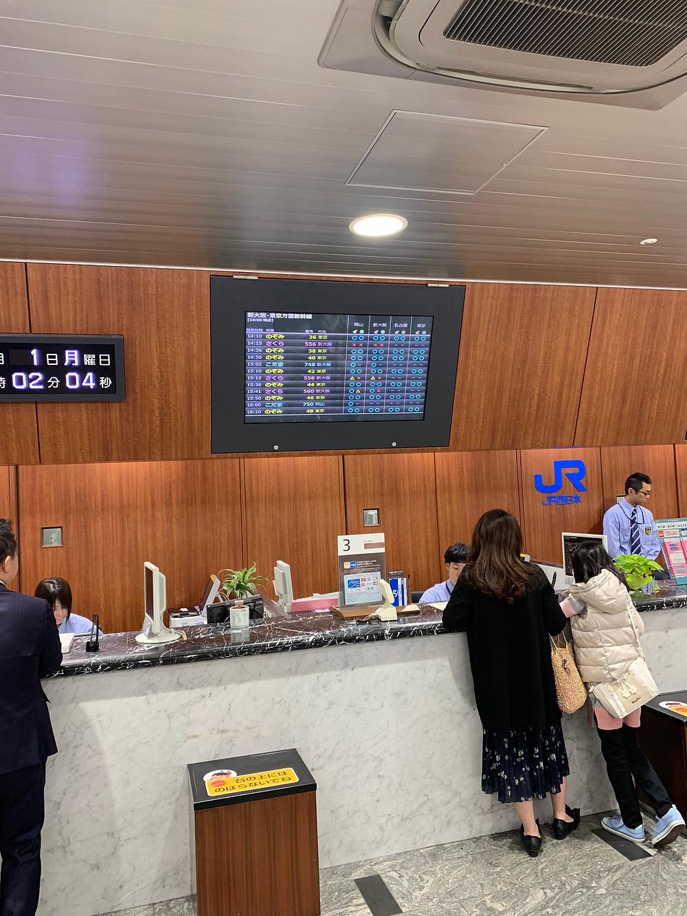 JR Ticket office at Hakata station