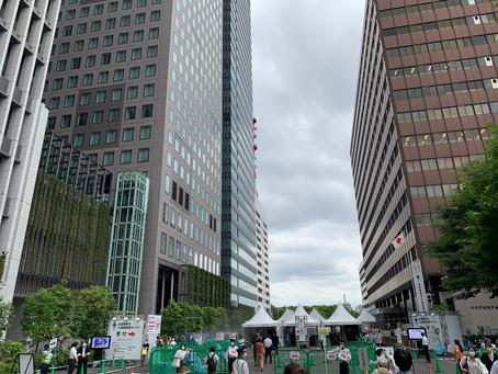 JSDF Tokyo Vaccination Center