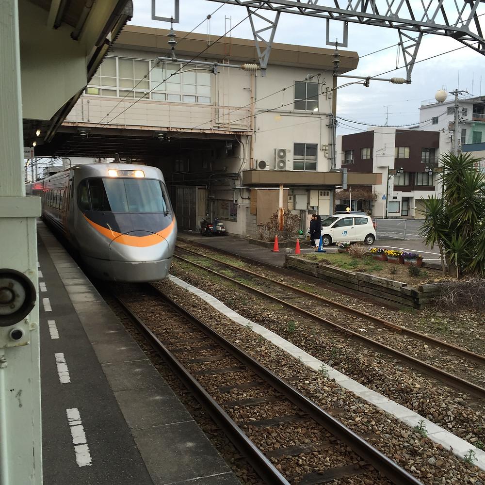 Shiokaze