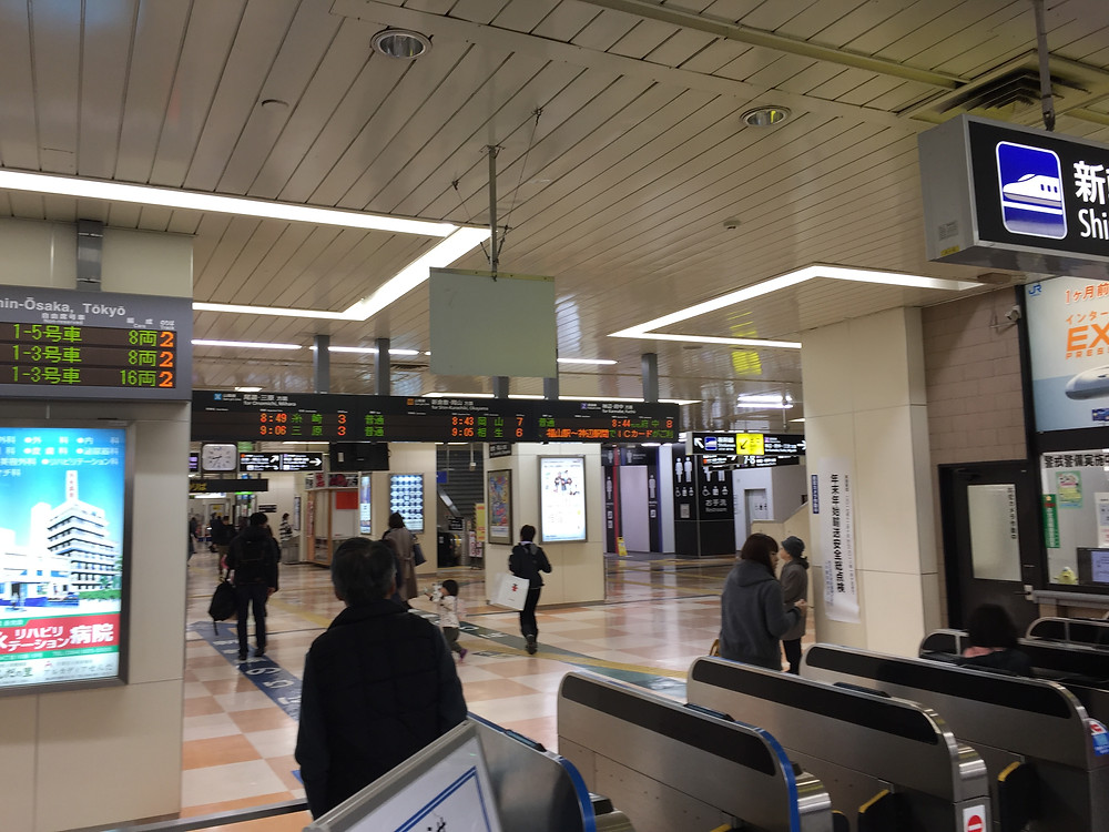 Turstile at Fukuyama station.  Beyond the turnstile is paid area for Sanyo Shinkansen.