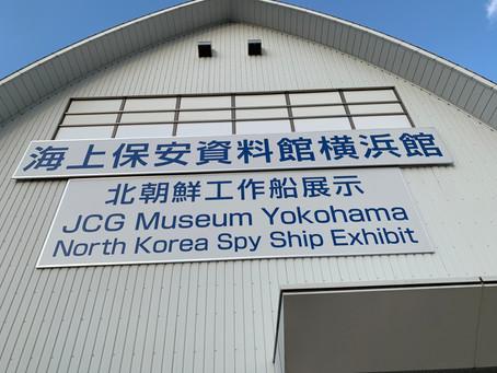 JCG museum Yokohama
