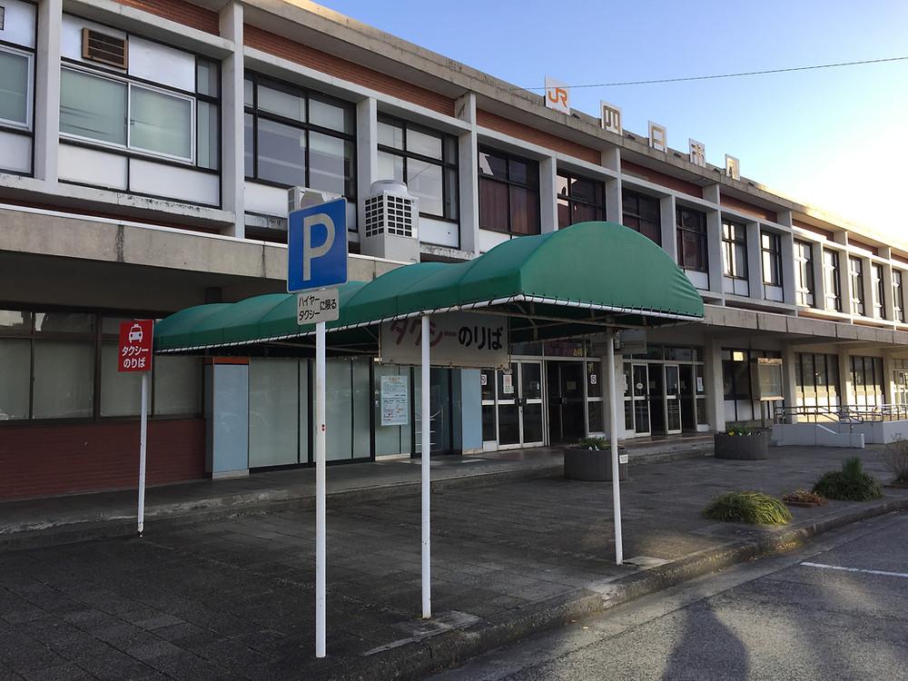 JR Yokkaichi station