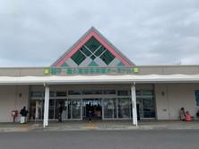 Tane-Yaku Hydrofoil Passenger Terminal in Kagoshima