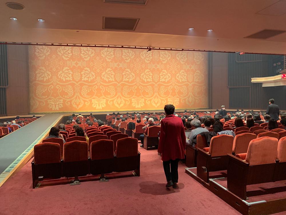 Hakataza theater in Fukuoka