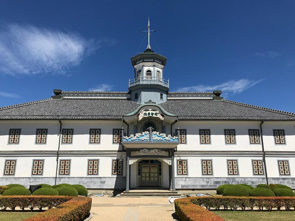 Kaichi school museum