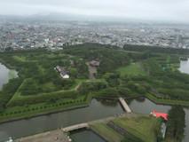 Goryokaku, Hakodate