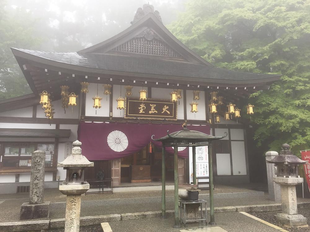 Enryakuji temple