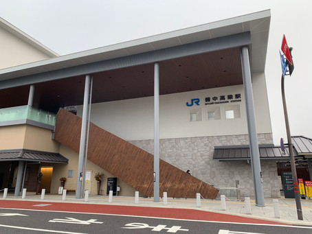 Bitchu-Takahashi station