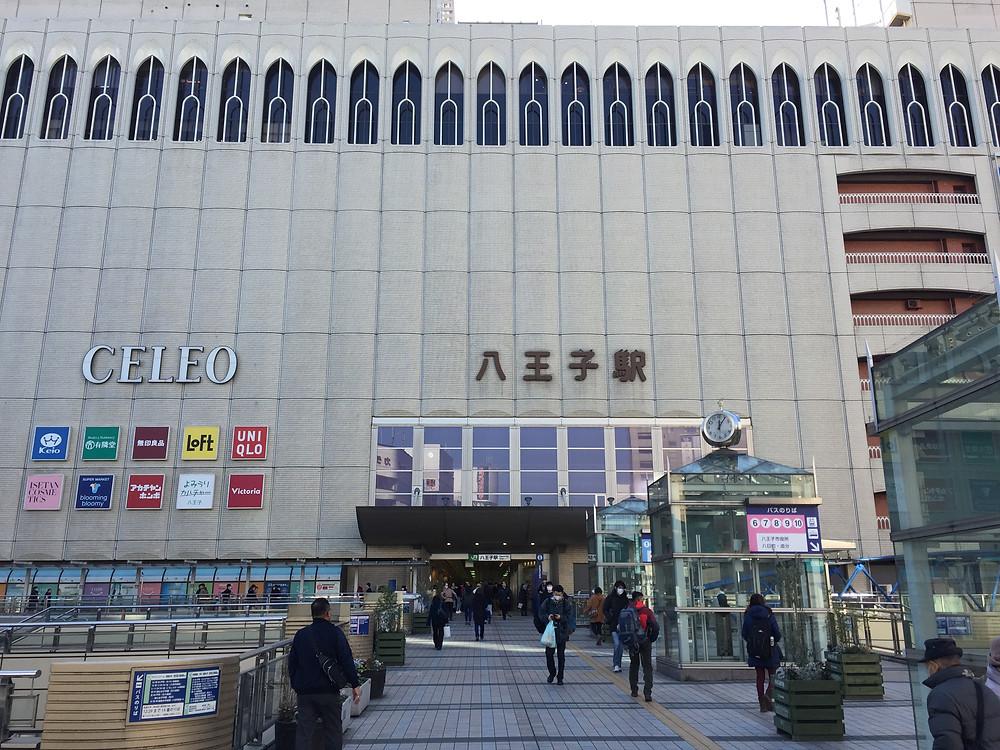 Hachioiji station