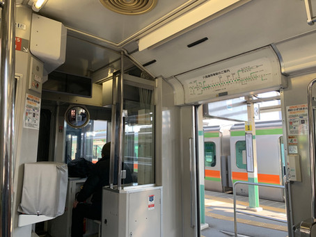 JR Hachiko line