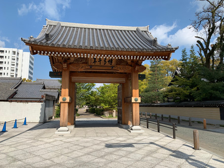 Hakata Sennen Gate