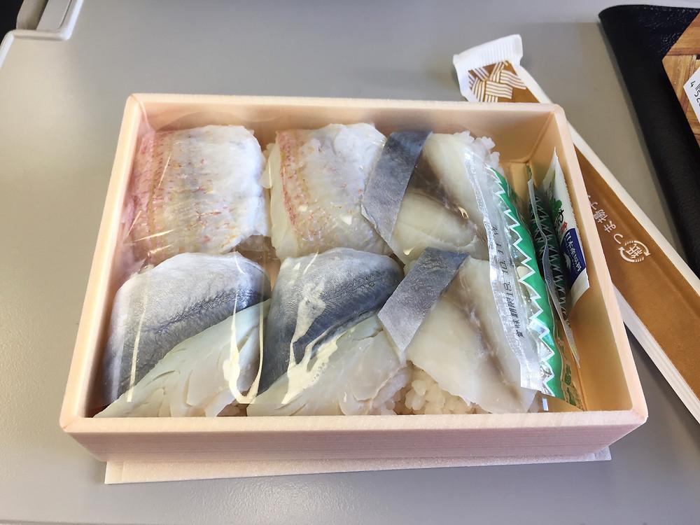 Oshi sushi box