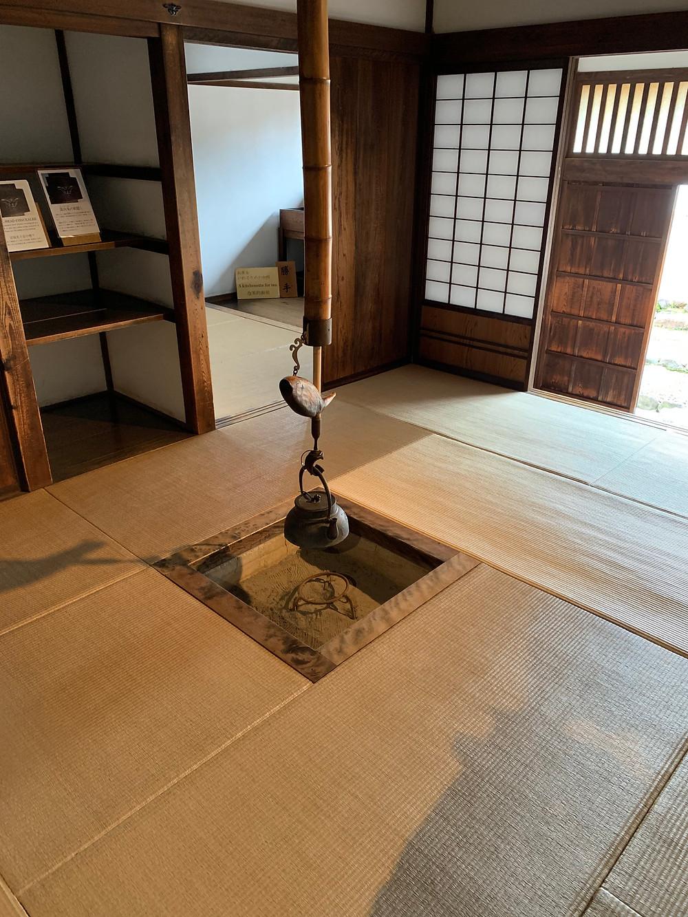 Irori at Takayama Jinya