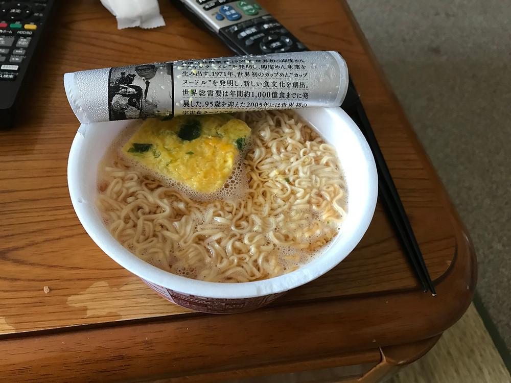 Nissin's Chicken ramen