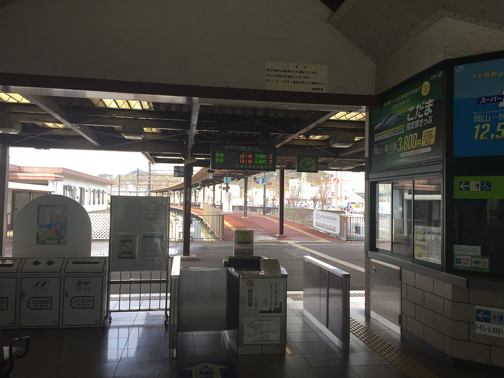 Ticket gate(without turnstile) at Uno station