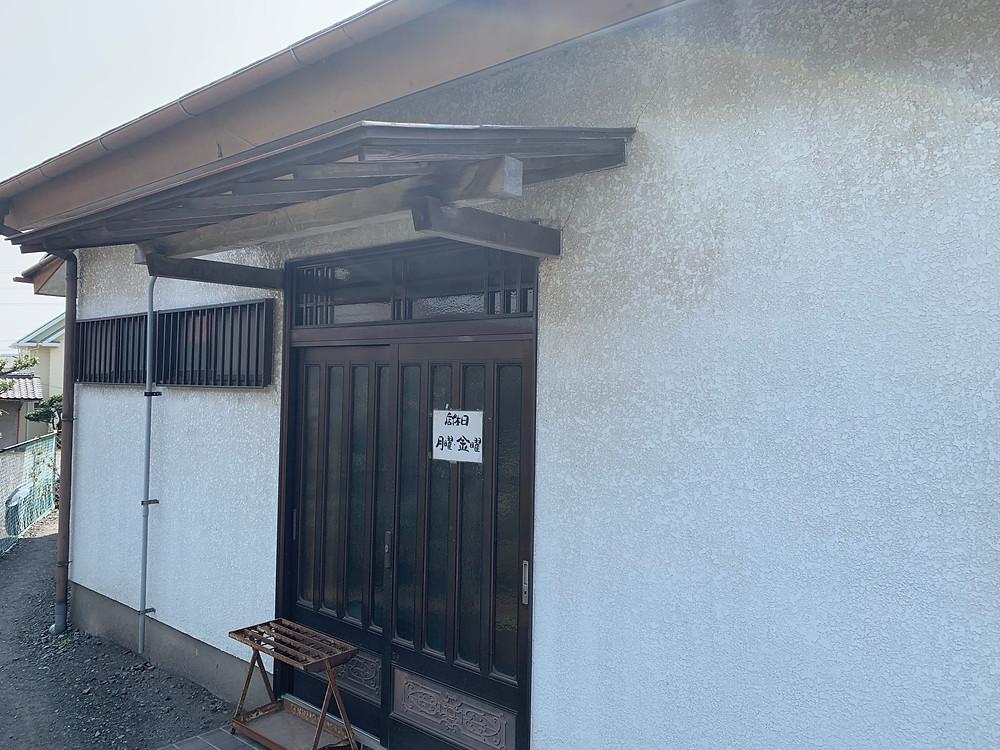 Udon noodle diner, Sawada in Iruma city.
