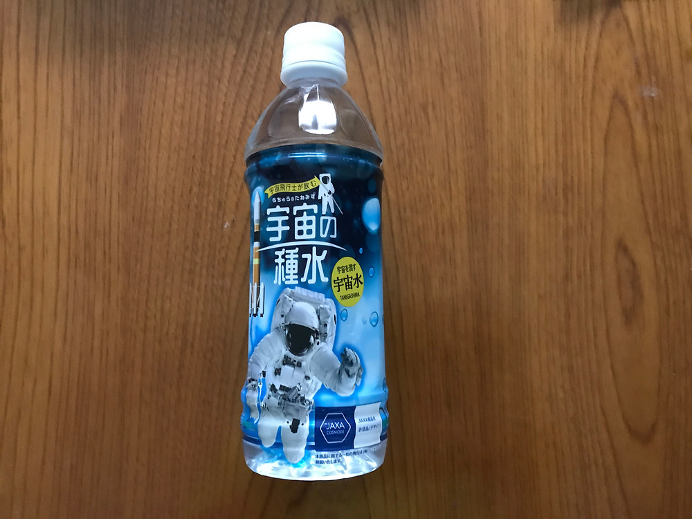 Space water - Uchu no tanemizu