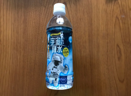 Space water