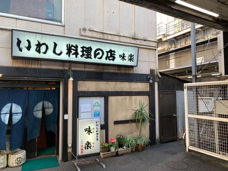 Ajiraku