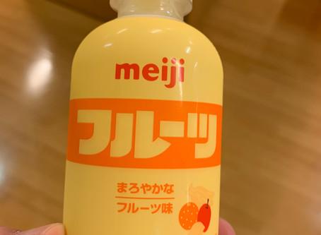 Fruits milk