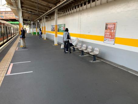 Shin-Akitsu station